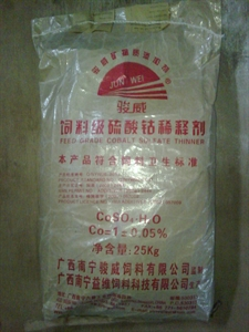 Coban Sulphate