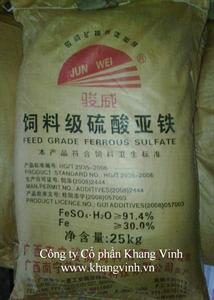 Feed grade ferrous sulphate