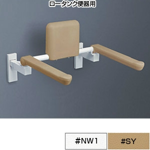 Tay vịn tường kèm đệm lưng TOTO Nhật Bản EWCS771R#SY