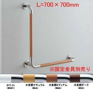 Thanh tay vịn nhập khẩu TOTO Nhật Bản T114CL10#MLA