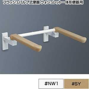 Tay vịn tường nhập khẩu TOTO Nhật Bản EWC770R#SY