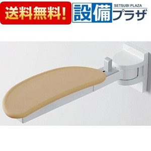 Thanh tay vịn nhập khẩu TOTO Nhật Bản EWC740#SY