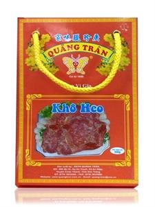 Thịt khô (Khô heo) - 500g