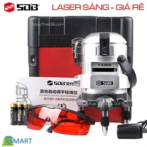 Máy Cân Mực Laser SDB 5 Tia Đỏ