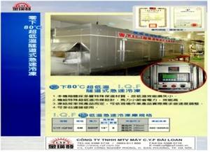 HỆ THỐNG CẤP ĐÔNG CẤP TỐC IQF -80℃ CYF-IQFS80
