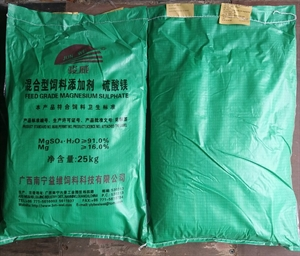 Feed Grade Magnesium Sulphate