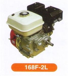 Đông cơ xăng Vikyno 168F-2L