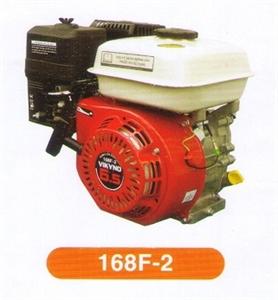 Đông cơ xăng Vikyno 168F-2