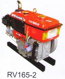 Động cơ Vikyno RV 165-2