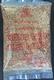 Muối Hồng Tiêu 1kg