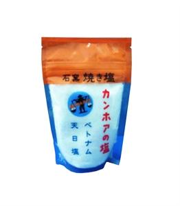 Muối tự nhiên (Baked-salt)