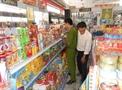 Thanh tra, kiểm tra an toàn thực phẩm dịp tết Nguyên đán Ất Mùi năm 2015 được tăng cường