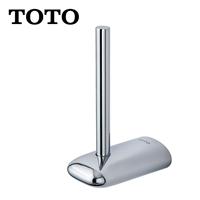 Lô giấy vệ sinh TOTO DSP41N
