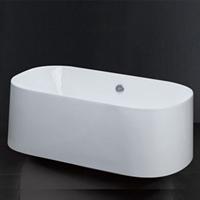 Bồn tắm chân yếm CAESAR AT6350
