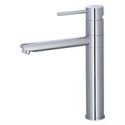 Vòi lavabo nóng lạnh CAESAR BT751C
