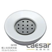 Chén để xà phòng CAESAR Q102