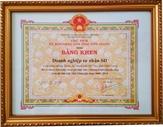 Doanh nghiệp tư nhân SD nhận bằng khen của UBND Tỉnh Tiền Giang năm 2015