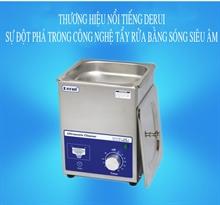 Máy rung siêu âm mini - Máy rửa siêu âm khử khí mini - MS13 - 1.3L