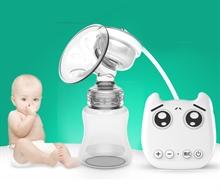 Máy hút sữa điện tự động SIMITO SH-65 công nghệ Nhật Bản