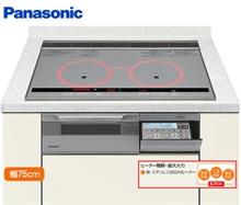 Bếp Từ PANASONIC KZ-V373S (220V)