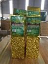 Gói trà đặc sản Bảo Yên 200gr