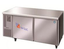 Tủ lạnh bàn 2 cánh