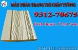 PHÀO CHÂN TƯỜNG 9312-70675