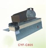 MÁY CẮT BÁNH SANDWICH CYF-C805