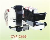 MÁY CẮT BÁNH SANDWICH CYF-C806