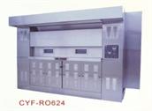 LÒ NƯỚNG CYF-RO624