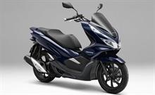 PCX 125/150cc