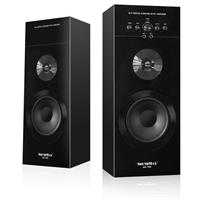 Loa SoundMax AK-700 2.0