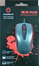 Mouse CoolerPlus X5 - USB