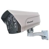 PRC-505IPG 2.0 FULL HD IP/ 1080P