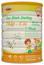 Ussure Suy Dinh Dưỡng Thấp - Còi Sữa Non Colostrum