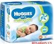 HUGGIES NB1 72 MIẾNG