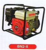 Máy bơm BN2-X
