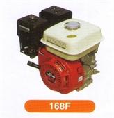 Đông cơ xăng Vikyno 168F