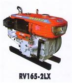 Đông cơ  Vikyno RV 165-2LX