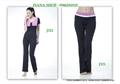 Quần áo tập Yoga J321