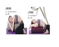 Gối Yoga tròn (63*20cm)