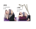 Gối Yoga vuông (63*25*15cm)
