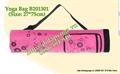 Túi đựng thảm Yoga thời trang B201301