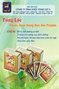 Thuốc cam Tùng Lộc - Dạng bột