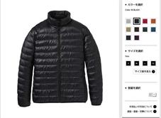 Áo lông vũ nam siêu nhẹ Uniqlo - Hàng xách tay từ Nhật