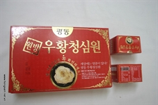 An cung ngưu hoàng hoàn Hàn quốc loại tổ kén