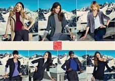 Áo giữ nhiệt của hãng Uniqlo Nhật nữ - Hàng xách tay từ Nhật