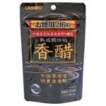 Viên uống Giấm đen Nhật Bản - Orihiro 216 - Hàng xách tay từ Nhật