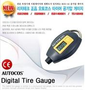 Đồng hồ đo áp suất lốp các loại xe