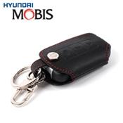 Bao da chìa khóa hàng chính hãng MOBIS